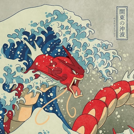 The Great Wave Off Kanagawa HD Chrome Theme - ThemeBeta