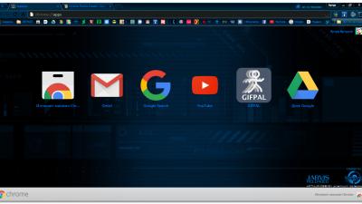 jarvis Chrome Themes - ThemeBeta