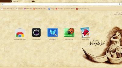 Islamic Chrome Themes