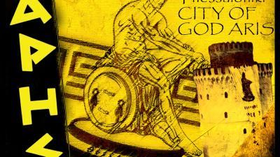 city of god themes