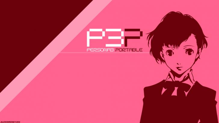 Persona 3 Portable: Female Protagonist Theme Chrome Theme